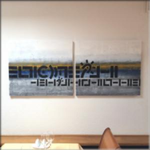 Aigle Art Acheter A Contemporain L'etoile Restaurant URwxaYwq